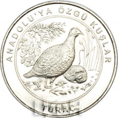 5 Турция 1 куруш  2018 год «TURAÇ» (реверс).jpg