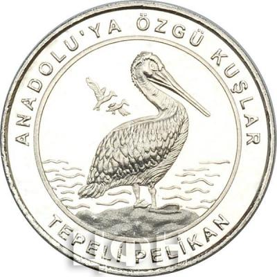 6 Турция 1 куруш  2018 год «TEPELİ PELİKAN» (реверс).jpg