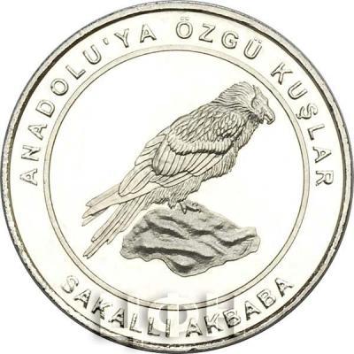 Турция 1 куруш  2018 год «SAKALLI AKBABA» (реверс).jpg