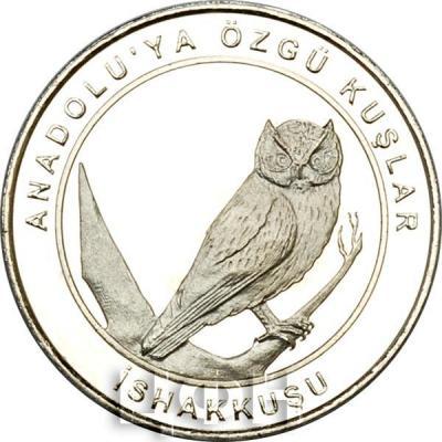 9 Турция 1 куруш  2018 год «İSHAK KUŞU» (реверс).jpg