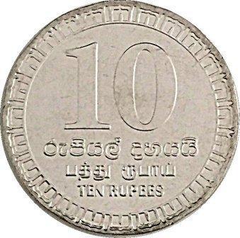 10-rupees-75th-anniversary-sri-lanka-signal-corps-back.jpg.221da686aace23dc1102b8163ac346c4.jpg