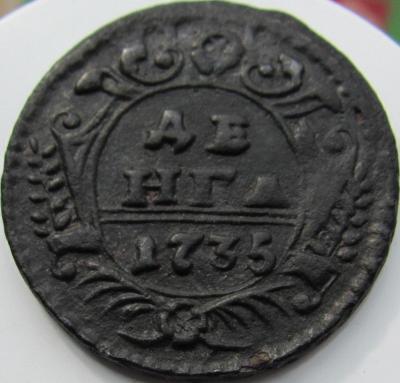1735 бант тип(ниже овала) _1.JPG