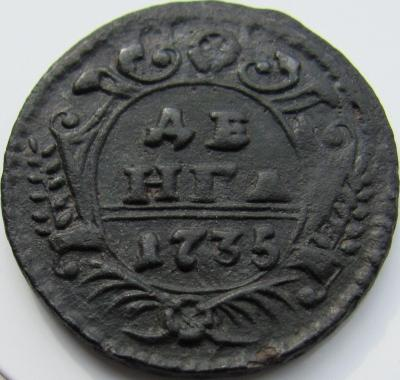 1735 бант тип(ниже овала) _2.JPG