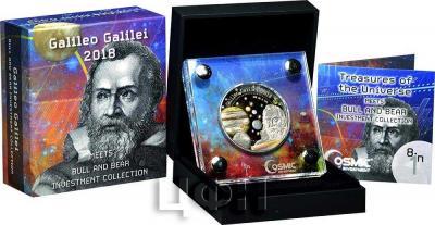Гана 5 седи 2018 год «Galileo Galilei Pallamant Treasures Universe 1 Oz Silver Coin 5 Cedis Ghana 2018» (реверс).jpg