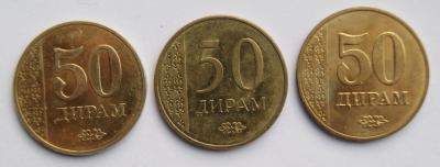 Таджикистан 50 дирамы 1 1.jpg