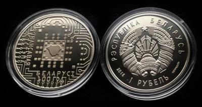 Финансовая система.jpg