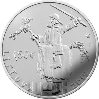 1. Литва 2019 год 1.5 евро - Масленица (аверс).jpg