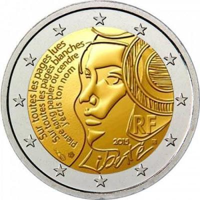 2015, 2 евро Франция, памятная монета - «225-летие Фестиваля Федерации (Fête de la Fédération)».jpg