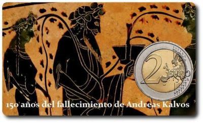2019, 2 евро Греция, памятная монета - «150-летие со дня смерти Андреаса Калваса».jpg
