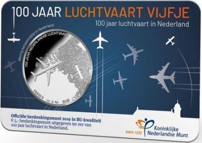 niderlandy_5_evro_2019_avia_med_(3).thumb.jpg.eff59b1c21337e3a921176e7a4e14cc7.jpg