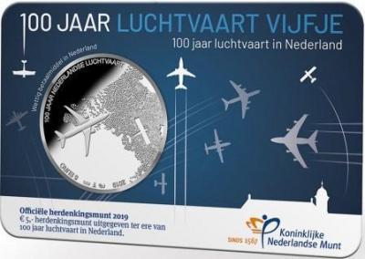 niderlandy_5_evro_2019_avia_med_(5).thumb.jpg.8b2f0b683e3bef74b871b5137e42ec2c.jpg