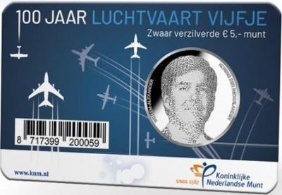 niderlandy_5_evro_2019_avia_med_(6).thumb.jpg.ccfa1ba0b5de514c3e6af77695726ebb.jpg
