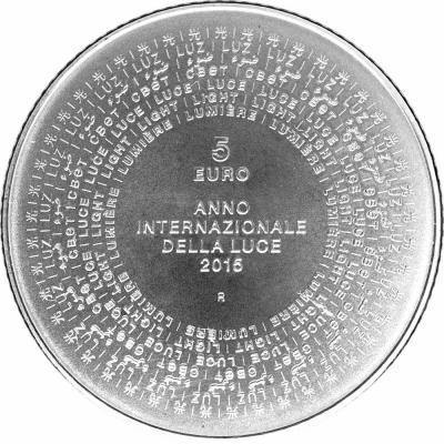 2015, 5 евро Сан-Марино, памятная монета «Год света» (реверс).jpg