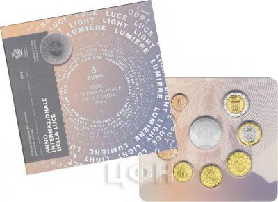 2015 Годовой набор евро Сан-Марино ..jpg