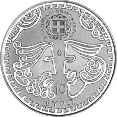 2015, 10 евро Греция, памятная монета - «Аристофан», серия «Греческая культура и цивилизация» (аверс).jpg