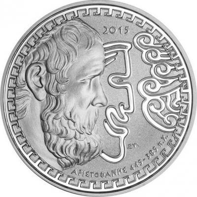 2015, 10 евро Греция, памятная монета - «Аристофан», серия «Греческая культура и цивилизация» (реверс).jpg