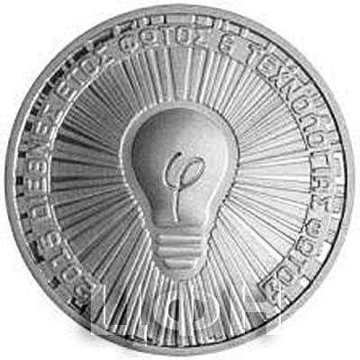 2015, 6 евро Греция, памятная монета - «Международный год света» (реверс).jpg