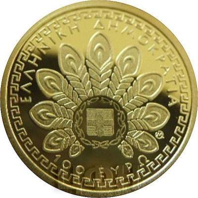 2015, 100 евро Греция, памятная монета - «Гера», серия «Греческая мифология - Олимпийские Боги» (аверс).jpg