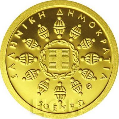 2015, 50 евро Греция, памятная монета - «Дельфы», серия «Культурное наследие» (аверс).jpg