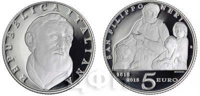 2015, 5 евро Италия, памятная монета «Сан-Филиппо Нери».jpg