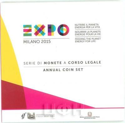 2015, набор Италия, BU.jpg