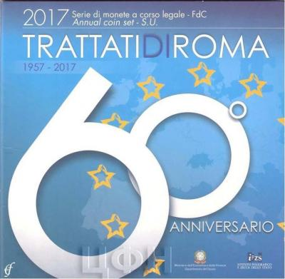 2017, набор Италия, BU.jpg
