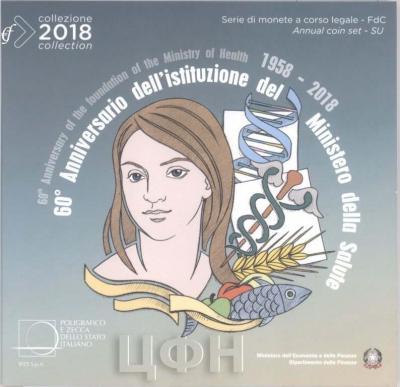2018, набор Италия, BU.jpg