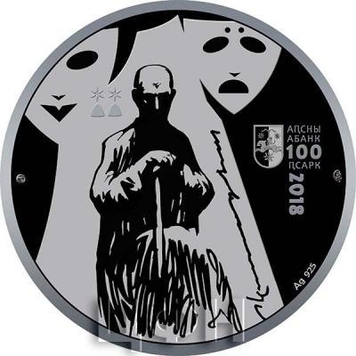 Абхазия 100 псарк 2019 год «Александр Чачба» (аверс).jpg