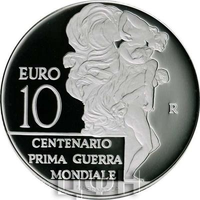 2015, 10 евро Италия, памятная монета - «100-летие с начала Первой мировой войны» (реверс).jpg
