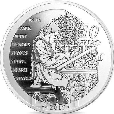 2015 год, 10 евро Франция, памятные монеты - «Тристан и Изольда», серия «Великие характеры французской литературы» (реверс).jpg