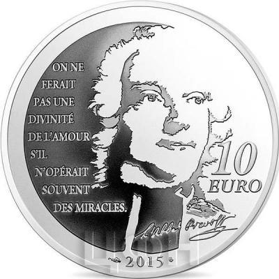 2015 год, 10 евро Франция, памятные монеты - «Манон Леско», серия «Великие характеры французской литературы» (реверс).jpg