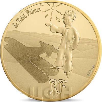 2015 год, серия памятных монет Франция - «Маленький принц»» (реверс).jpg