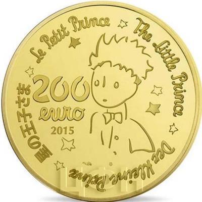 2015 год, серия памятных монет Франция - «Маленький принц» (аверс).jpg