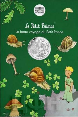 2016 год, серия памятных монет Франция - «Маленький принц» (упаковка).jpg