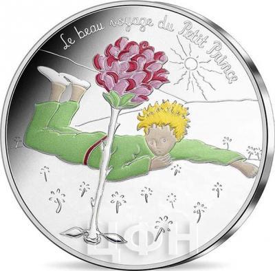 2016 год, серия памятных монет Франция - «Маленький принц» (реверс).jpg