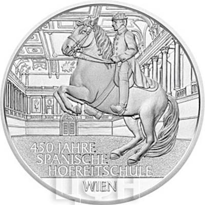2015, 20 евро Австрия, памятная монета - «450-летие Испанской школы верховой езды» (реверс).jpg