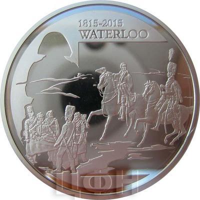 2015, 10 евро Бельгия, памятная монета - «200-летие Битвы при Ватерлоо» (реверс).jpg