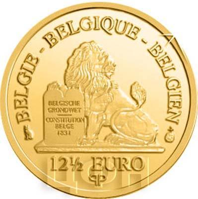 12.5 евро Бельгия, памятная монета (аверс).jpg