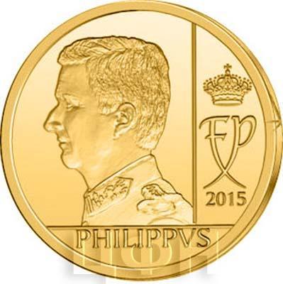 2015 год, 12.5 евро Бельгия, памятная монета - «Король Филипп», серия «175 лет бельгийской правящей династии» (реверс).jpg