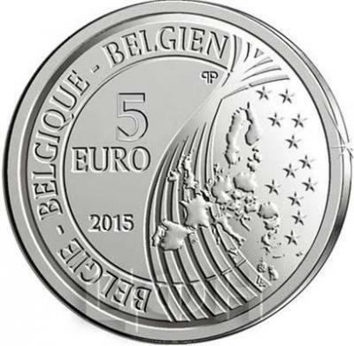 2015 год, 5 евро Бельгия, памятная монета (аверс).jpg