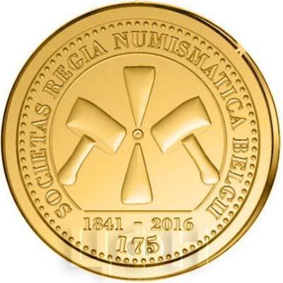 2016, 25 евро Бельгия, памятная монета «175-летие Королевскому нумизматическому обществуБельгии» (реверс).jpg