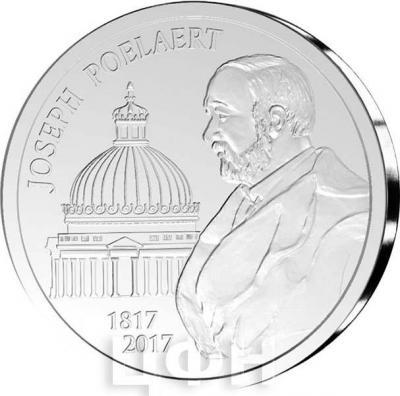 2017, 20 евро Бельгия, памятная монета - «200 лет со дня рождения Жозефа Пуларта» (реверс).jpg