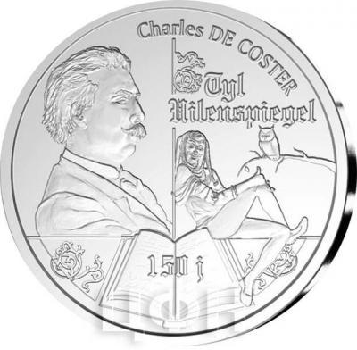 2017, 20 евро Бельгия, памятная монета - «150-летие публикации романа «Легенда об Уленшпигеле» (реверс).jpg