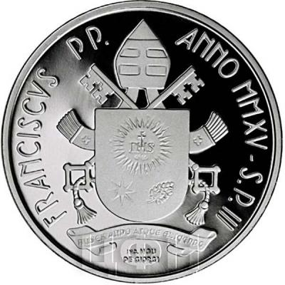2015, 10 евро Ватикан, памятная монета - «10 лет со дня смерти Иоанна Павла II»(реверс).jpg