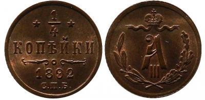 rus1-4kop1892_big.jpg