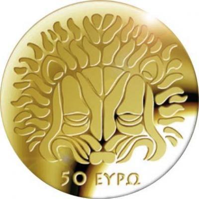 2019, 50 евро Греция, памятная монета - «Храм Геры на острове Самоса», серия «Культурное наследие» (реверс).jpg