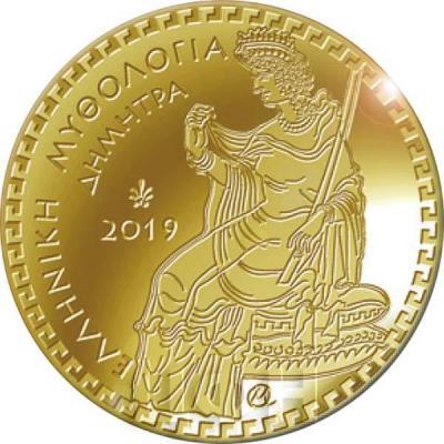 2019, 100 евро Греция, памятная монета - «Деметра», серия «Греческая мифология» (реверс).jpg