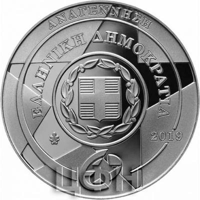 2019, 10 евро Греция, памятная монета - «Ренессанс», программа «Europa Star» (аверс).jpg