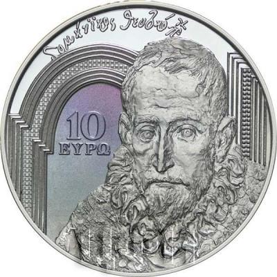 2019, 10 евро Греция, памятная монета - «Ренессанс», программа «Europa Star» (реверс).jpg