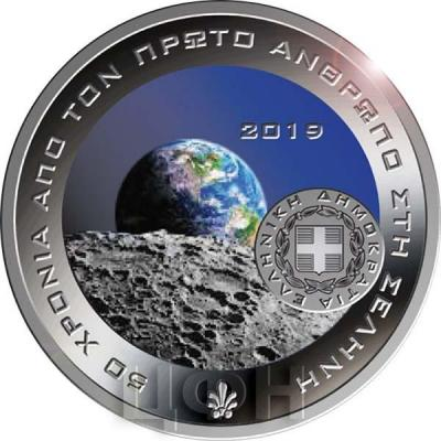 2019, 6 евро Греция, памятная монета - «50-летие высадке человека на Луне» (аверс).jpg